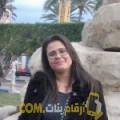 أنا أحلام من العراق 23 سنة عازب(ة) و أبحث عن رجال ل الحب