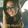 أنا دانة من تونس 22 سنة عازب(ة) و أبحث عن رجال ل الدردشة