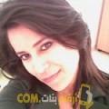 أنا غزلان من عمان 23 سنة عازب(ة) و أبحث عن رجال ل التعارف