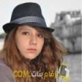 أنا حنان من الجزائر 28 سنة عازب(ة) و أبحث عن رجال ل الدردشة