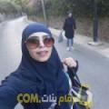 أنا مجدولين من البحرين 24 سنة عازب(ة) و أبحث عن رجال ل الدردشة