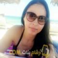 أنا لمياء من تونس 40 سنة مطلق(ة) و أبحث عن رجال ل الصداقة