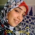 أنا وسام من المغرب 24 سنة عازب(ة) و أبحث عن رجال ل التعارف