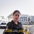 أنا غزلان من الكويت 27 سنة عازب(ة) و أبحث عن رجال ل المتعة