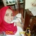 أنا ياسمين من سوريا 25 سنة عازب(ة) و أبحث عن رجال ل الصداقة