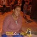 أنا صفاء من البحرين 24 سنة عازب(ة) و أبحث عن رجال ل الزواج