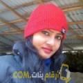 أنا نورهان من مصر 32 سنة مطلق(ة) و أبحث عن رجال ل الصداقة
