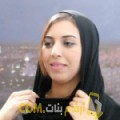 أنا مارية من اليمن 29 سنة عازب(ة) و أبحث عن رجال ل الحب