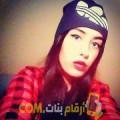 أنا كلثوم من البحرين 24 سنة عازب(ة) و أبحث عن رجال ل المتعة