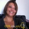 أنا زهيرة من ليبيا 45 سنة مطلق(ة) و أبحث عن رجال ل الحب