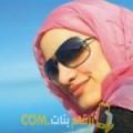 أنا وهيبة من الجزائر 39 سنة مطلق(ة) و أبحث عن رجال ل الدردشة