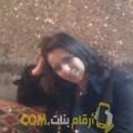 أنا مريم من الجزائر 30 سنة عازب(ة) و أبحث عن رجال ل الدردشة