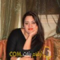 أنا راشة من الإمارات 28 سنة عازب(ة) و أبحث عن رجال ل المتعة