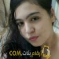 أنا محبوبة من الجزائر 22 سنة عازب(ة) و أبحث عن رجال ل الصداقة