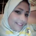 أنا عالية من تونس 35 سنة مطلق(ة) و أبحث عن رجال ل الزواج