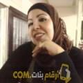 أنا أمينة من السعودية 31 سنة عازب(ة) و أبحث عن رجال ل التعارف