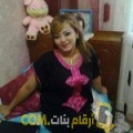 أنا إيمة من المغرب 25 سنة عازب(ة) و أبحث عن رجال ل الدردشة