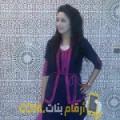 أنا إيمان من المغرب 27 سنة عازب(ة) و أبحث عن رجال ل الحب