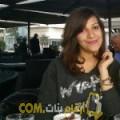 أنا شمس من العراق 23 سنة عازب(ة) و أبحث عن رجال ل الزواج