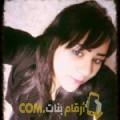 أنا عبلة من الإمارات 25 سنة عازب(ة) و أبحث عن رجال ل الزواج