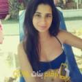 أنا لارة من مصر 23 سنة عازب(ة) و أبحث عن رجال ل التعارف