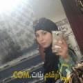 أنا سلطانة من عمان 23 سنة عازب(ة) و أبحث عن رجال ل التعارف