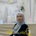أنا شاهيناز من سوريا 44 سنة مطلق(ة) و أبحث عن رجال ل التعارف