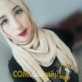 أنا أسماء من تونس 21 سنة عازب(ة) و أبحث عن رجال ل المتعة