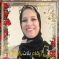 أنا سعيدة من السعودية 54 سنة مطلق(ة) و أبحث عن رجال ل الدردشة