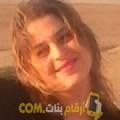 أنا غزلان من ليبيا 28 سنة عازب(ة) و أبحث عن رجال ل التعارف