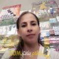 أنا سمح من المغرب 27 سنة عازب(ة) و أبحث عن رجال ل الزواج