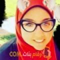 أنا سوسن من الإمارات 22 سنة عازب(ة) و أبحث عن رجال ل الزواج