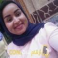 أنا راوية من ليبيا 23 سنة عازب(ة) و أبحث عن رجال ل الدردشة