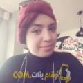 أنا راشة من تونس 23 سنة عازب(ة) و أبحث عن رجال ل التعارف