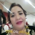 أنا رزان من فلسطين 37 سنة مطلق(ة) و أبحث عن رجال ل الحب