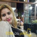 أنا سكينة من الإمارات 23 سنة عازب(ة) و أبحث عن رجال ل الزواج
