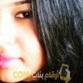 أنا آية من مصر 25 سنة عازب(ة) و أبحث عن رجال ل التعارف