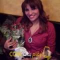أنا شيمة من الجزائر 30 سنة عازب(ة) و أبحث عن رجال ل الزواج