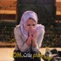 أنا نورهان من البحرين 25 سنة عازب(ة) و أبحث عن رجال ل المتعة