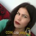 أنا بتينة من تونس 37 سنة مطلق(ة) و أبحث عن رجال ل الزواج