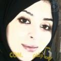 أنا عزيزة من لبنان 25 سنة عازب(ة) و أبحث عن رجال ل التعارف