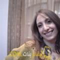 أنا زينة من تونس 33 سنة مطلق(ة) و أبحث عن رجال ل التعارف