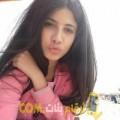 أنا ماريا من المغرب 31 سنة عازب(ة) و أبحث عن رجال ل الحب