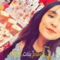أنا ميساء من الكويت 20 سنة عازب(ة) و أبحث عن رجال ل الحب