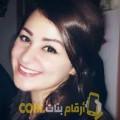 أنا رشيدة من مصر 24 سنة عازب(ة) و أبحث عن رجال ل التعارف