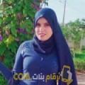 أنا نورهان من اليمن 21 سنة عازب(ة) و أبحث عن رجال ل الحب
