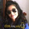 أنا صباح من البحرين 29 سنة عازب(ة) و أبحث عن رجال ل الدردشة