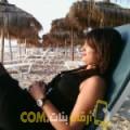 أنا مريم من تونس 28 سنة عازب(ة) و أبحث عن رجال ل الحب