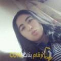 أنا بهيجة من مصر 26 سنة عازب(ة) و أبحث عن رجال ل الزواج