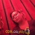 أنا سميرة من الجزائر 23 سنة عازب(ة) و أبحث عن رجال ل المتعة